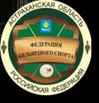 ФБС Астраханской области